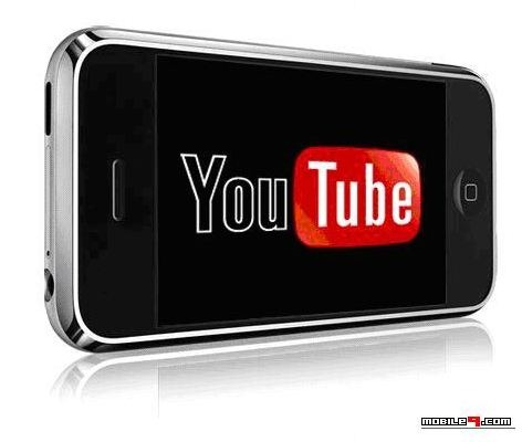 youtube-mobile-2.40
